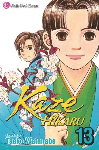 Kaze Hikaru, Vol. 13 (Volume 13)