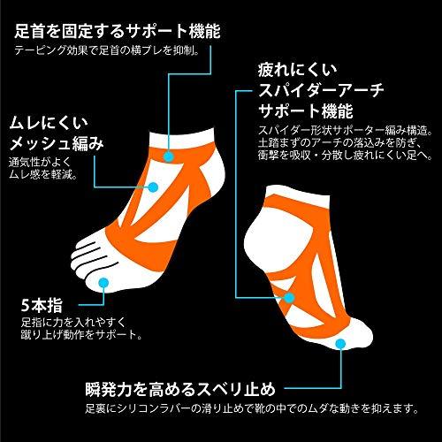 YAMAtune(ヤマチューン)スパイダーアーチ5本指ショート丈ソックスシリコン滑り止め付き25〜27cm(ターコイズ)