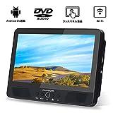 ヘッドレストモニター 10.1型 DVDプレーヤー Android8.1搭載 車載モニター 1080P液晶スクリーン HDMI Bluetooth WIFIに対応 5000mAhバットリー内蔵 3電源タイプ リージョンフリー メーカー保証 日本語説明書付属 黒