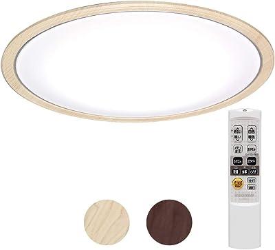 【セット買い】アイリスオーヤマ LED シーリングライト 調光 調色 タイプ ~8畳 ナチュラル CL8DL-5.0WF-U & LED シーリングライト 調光 調色 タイプ ~8畳 ウォールナット CL8DL-5.0WF-M