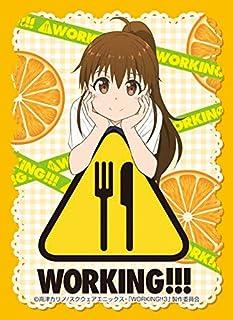 キャラクタースリーブコレクション WORKING!!! 「種島 ぽぷら」