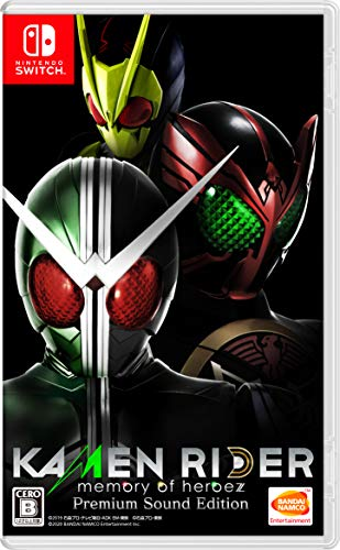 KAMENRIDER memory of heroez Premium Sound Edition -Switch