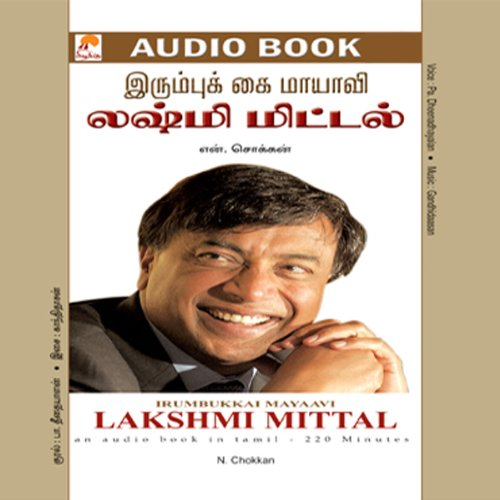 Lakshmi Mittal audiobook cover art