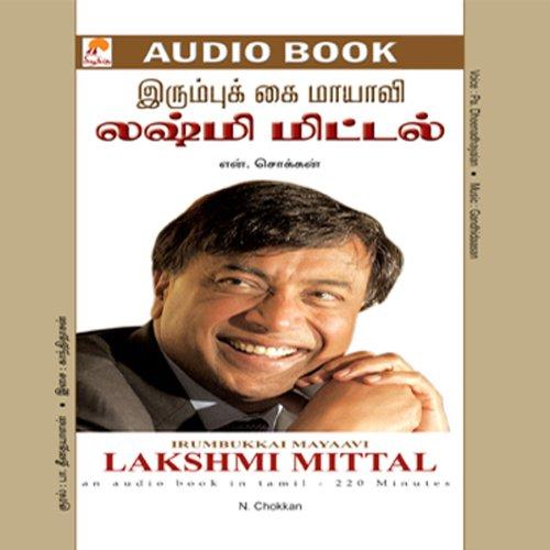 Lakshmi Mittal cover art