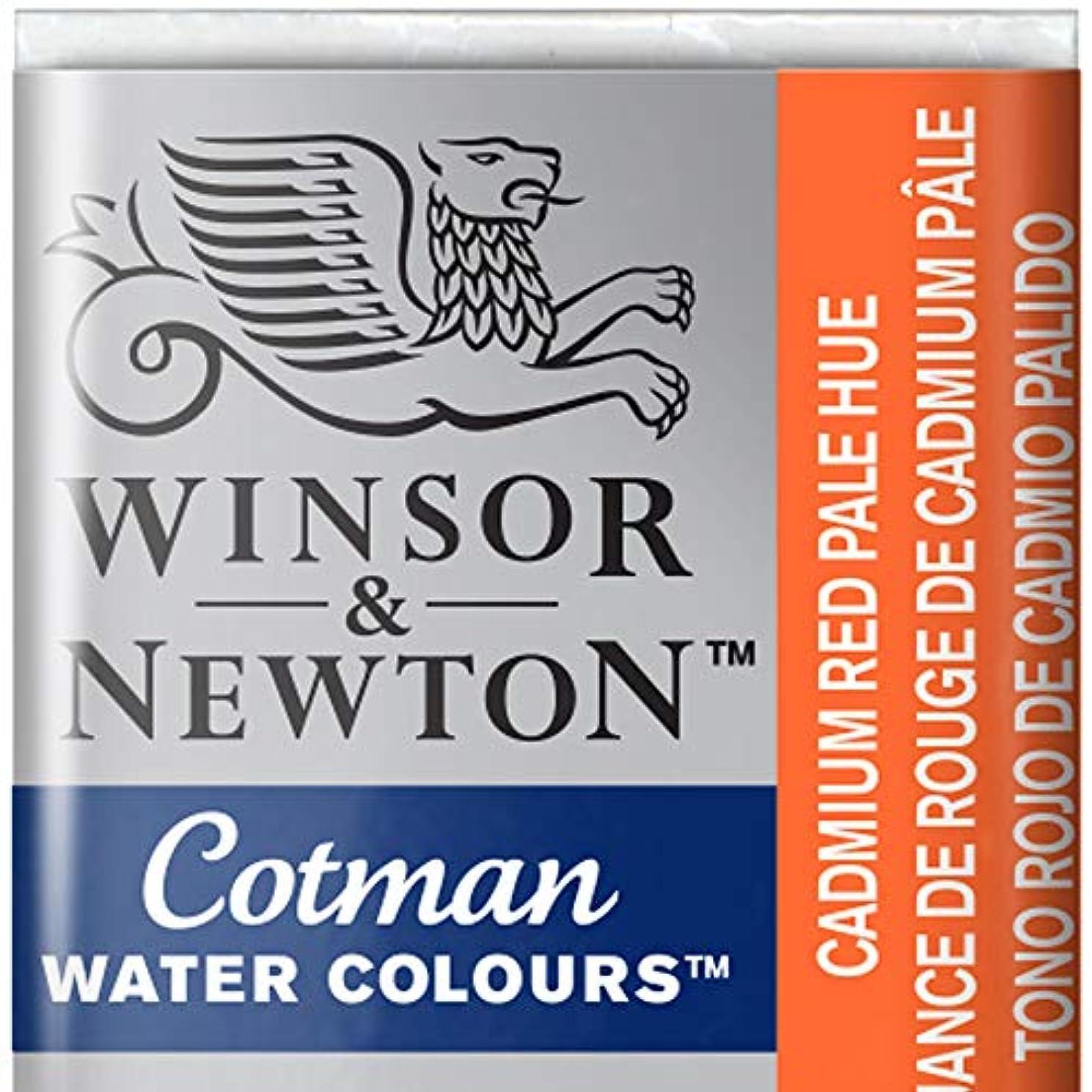 Cotman 0301103 Winsor & Newton – Watercolors, Viridian, Kadmiumrot Hell, 1,9 x