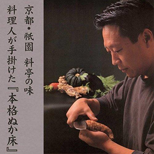 祇園ばんや『ぬかの花お試しパック』