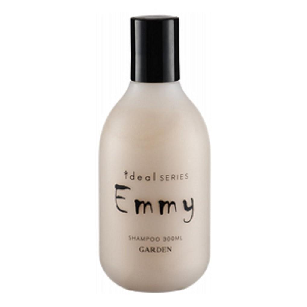 舌それにもかかわらずアパートGARDEN ideal SERIES (イデアルシリーズ) Emmy エミー ふんわりベーシックシャンプー 300ml