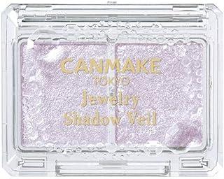 井田制药CANMAKE 首饰Shadow 羊毛01 异味水晶 2.4g