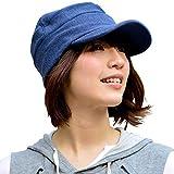 Nakota(ナコタ) スウェット ワークキャップ 【Lサイズ インディゴ】 帽子 大きいサイズ メンズ レディース 無地