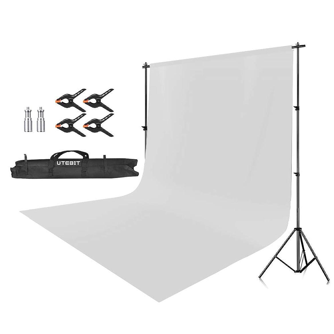 誤解する数学的なながらUTEBIT 背景スタンド + 背景布 白 + 強力クリップ 4点 セット 専用キャリーバッグ付 高さ75cm-205cm×幅140cm-280cm 1.8 * 2.8mの 背景 紙/バックペーパー/スクリーン/写真 白ホリ/撮影 に適用 バックグラウンドサポート スタジオ撮影機材