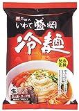 戸田久 いわて盛岡冷麺 324g ×5個