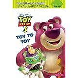"""朗読QRコード付き Read Disney in English えいごでよむディズニーえほん (1) トイ・ストーリー3 """"Toy to Toy"""" (えいごでよむディズニーえほん 1)"""