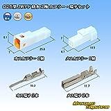 JST 日本圧着端子製造 025型 JWPF 防水 2極 カプラー 端子セット