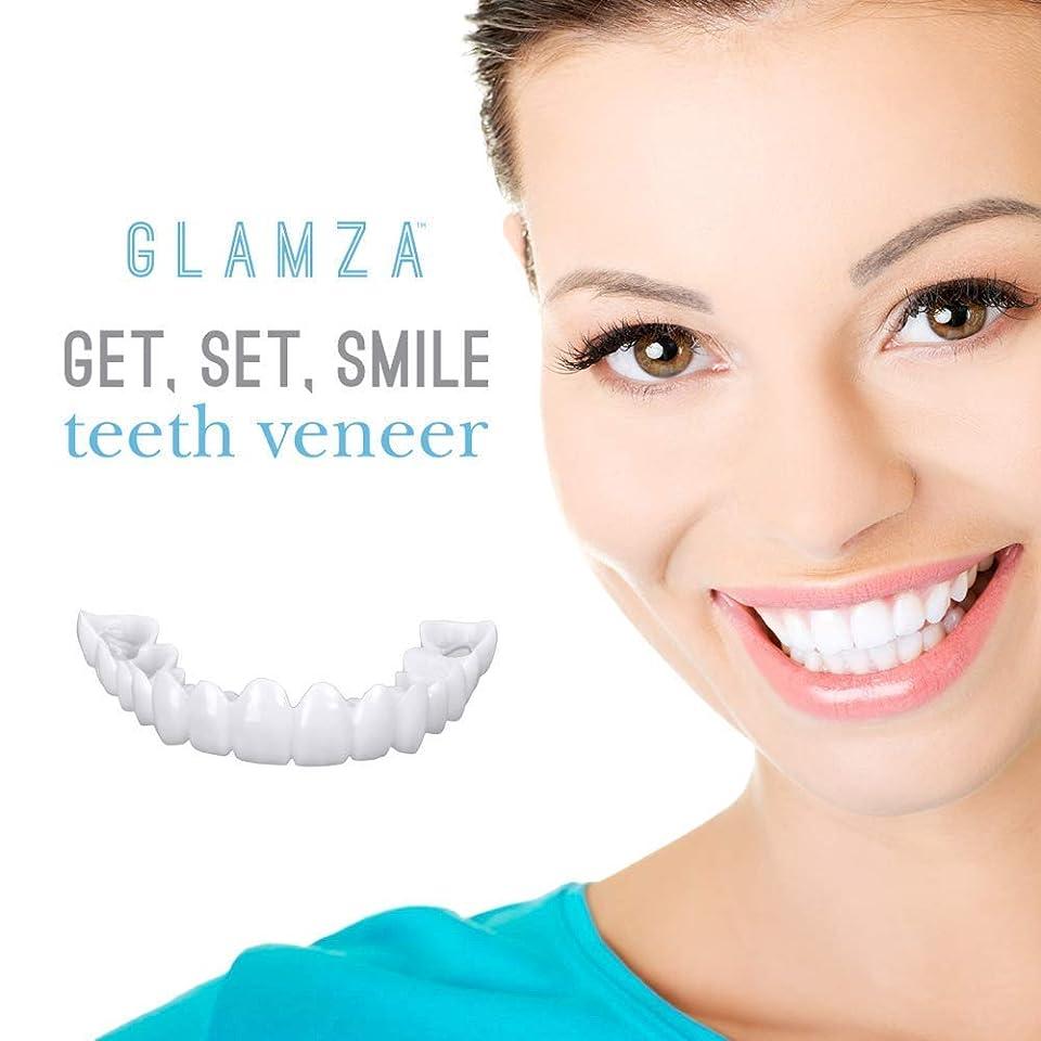 最後に安全な撤回するHiten Smile Fake Teeth化粧品の歯ワンサイズフィット最も快適な義歯,5pairs