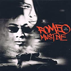 Romeo Must Die: The Album [Edited Version]