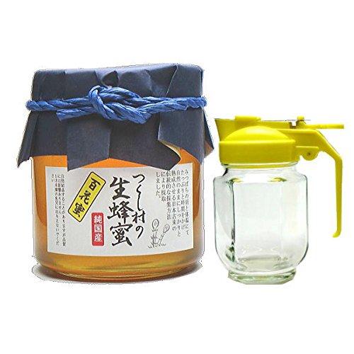純粋国産蜂蜜 つくし村の生蜂蜜 百花蜜450g(ビン入り)+ハニーディスペンサー
