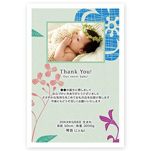 写真入り【出産内祝い メッセージカード 10枚 裏面 無地】BUS-07 出産 内祝い お返し