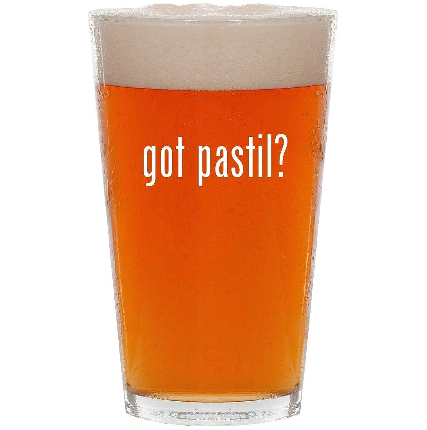 got pastil? - 16oz All Purpose Pint Beer Glass