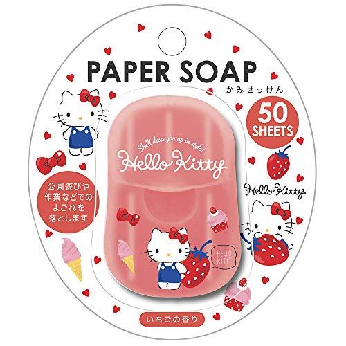 サンタン PAPER SOAP 紙せっけん2 ハローキティ いちごの香り 石鹸 50枚入