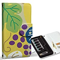スマコレ ploom TECH プルームテック 専用 レザーケース 手帳型 タバコ ケース カバー 合皮 ケース カバー 収納 プルームケース デザイン 革 フラワー ぶどう イラスト 模様 004332
