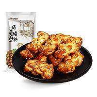 小麻花 ツイスト三只松鼠黑糖味俏蛮腰麻花 天津风味美食 休闲零食 小吃 112g*2袋