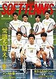 ソフトテニスマガジン 2020年 09 月号 [雑誌] - ソフトテニスマガジン編集部