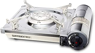 Suntouch Stainless Steel High Powered Portable Gas Stove with Case (ST-10000 White)