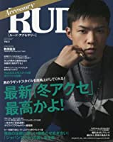 RUDO Accessory vol.5 (SUN MAGAZINE MOOK)
