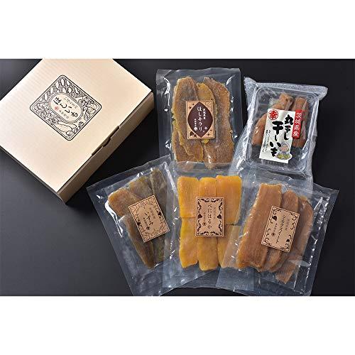 幸田商店 ぬくもり 茨城県産 ほしいも(干し芋、干しいも、乾燥芋)詰合せギフト【宅急便】