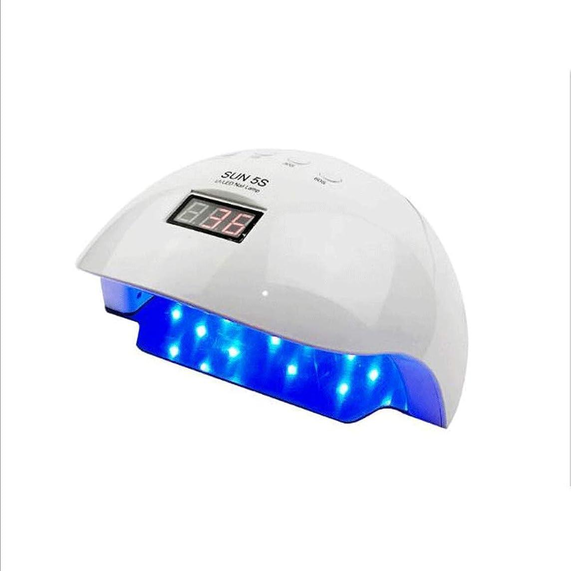 写真撮影長いです招待ネイル光線療法機 爪乾燥機 - 50W爪乾燥機LEDのUVランプ爪ゲル硬化機爪の爪ランプ