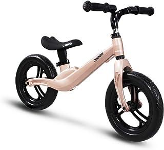 COEWSKE 12インチ ペダルなし自転車 子供用 キッズ トレーニングバイク マグネシウム合金 軽量 ペダルなし 2〜5歳 ウォーキング自転車(シャンパン金)