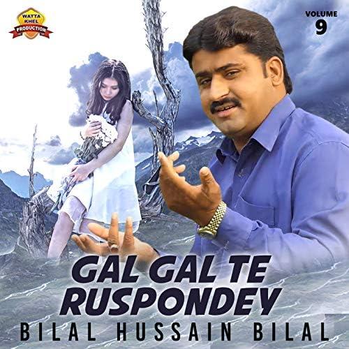 Bilal Hussain Bilal