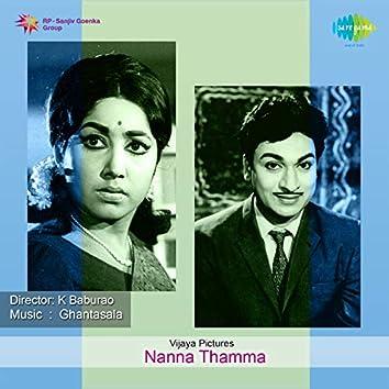 """Ide Hosa Haadu (From """"Nanna Thamma"""") - Single"""