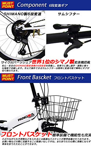 PANGAEA(パンゲア)パンクしない折りたたみ自転車タフホワイトノーパンクタイヤを採用20インチ6段変速バスケット/泥除け装備94201-1299