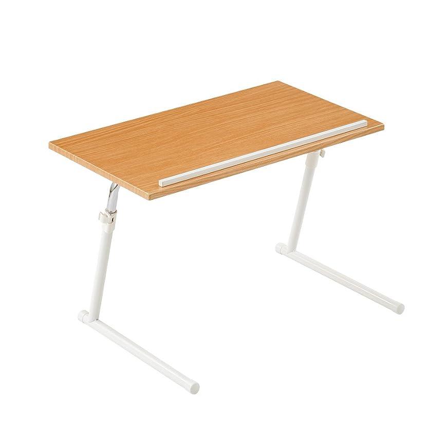 追い付く過敏なエジプト人ぼん家具 【折りたためる机】サイドテーブル 折りたたみ 昇降式 角度調節 木製 つくえ ベッドテーブル ナチュラル