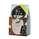 日東紅茶 塩とライチ 9.9X10