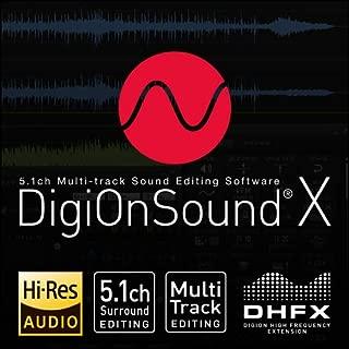 DigiOnSound X   ダウンロード版