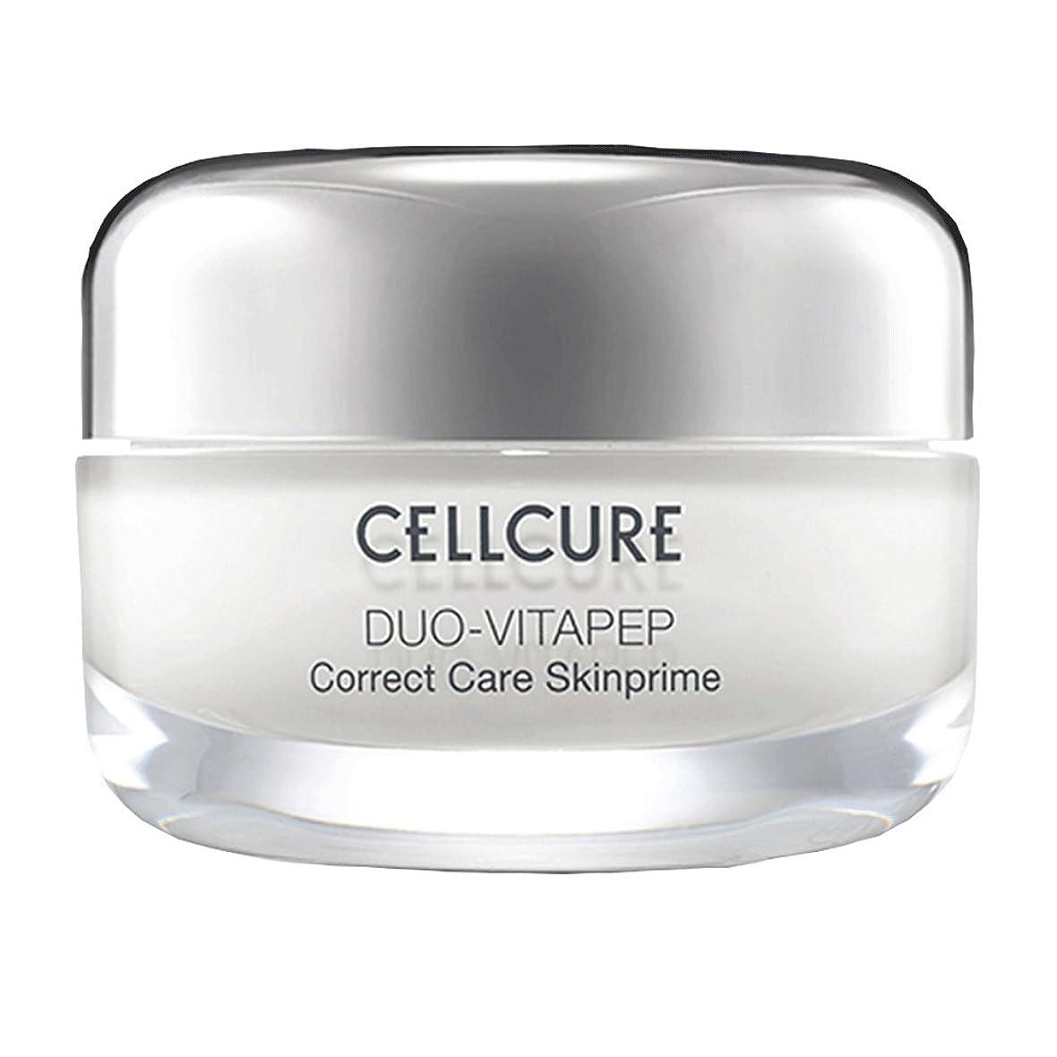 誘導ファイナンス有限CELLCURE Duo-Vitapep skinprime cream
