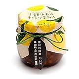 「木頭の手作り柚子みそ」の画像