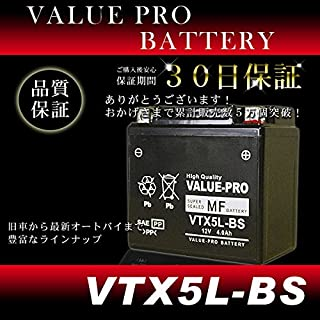 VTX5L-BS 充電済みMFバッテリー YTX5L-BS互換 アドレスV100 リード スペイシーなど