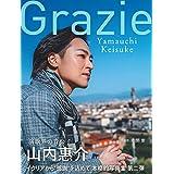 Grazie-Yamauchi Keisuke-