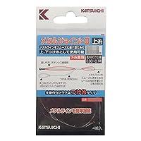 カツイチ(KATSUICHI) メタルジョイントⅡ 上糸   0.8