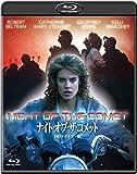 ナイト・オブ・ザ・コメット ―HDリマスター版―[Blu-ray/ブルーレイ]