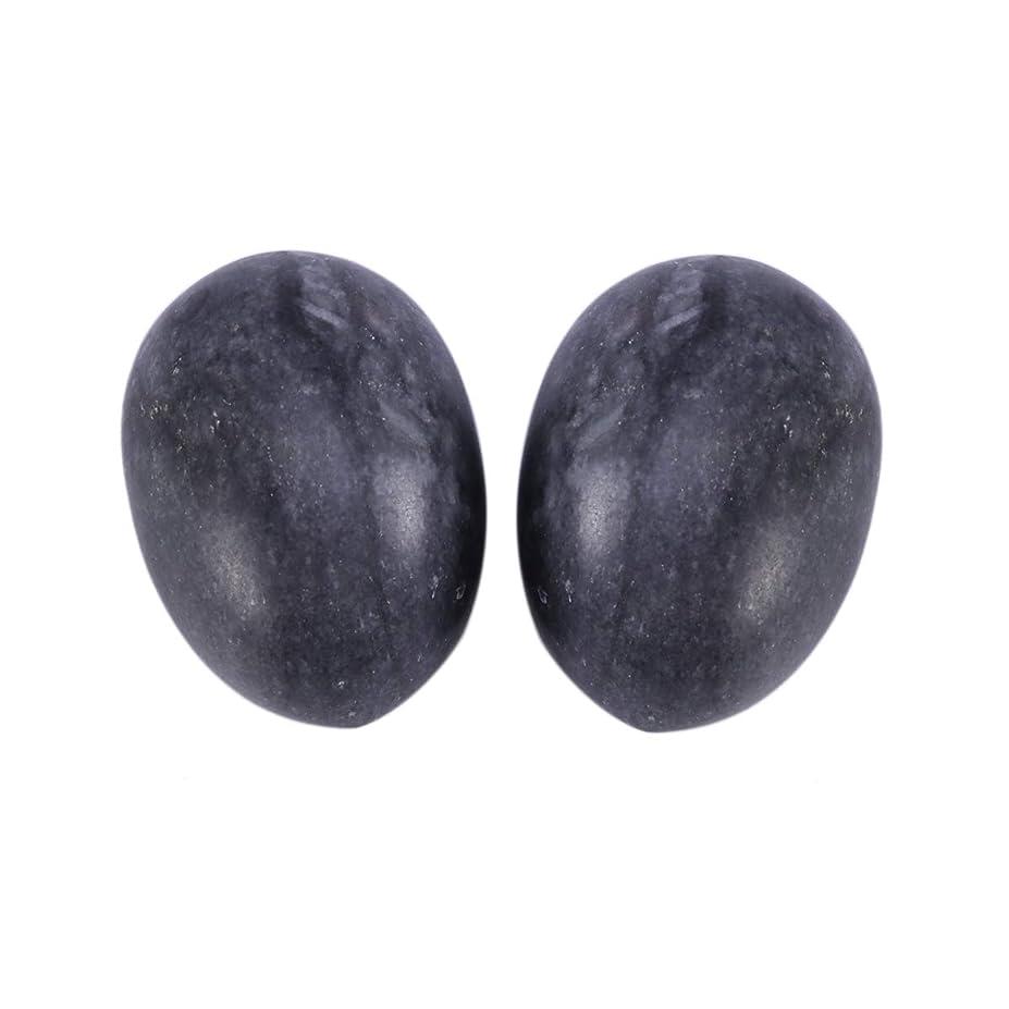 不完全凝縮する新しい意味Healifty 6PCS翡翠Yoni卵マッサージ癒しの石のケゲル運動骨盤底筋運動(黒)