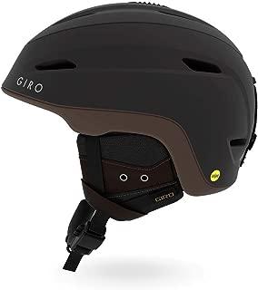 Best giro zone helmet Reviews