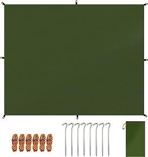 KoiHouse サンシェード 防水タープ 天幕 日除けシェード タープテント UVカット 暑さ対策 多機能タープ オーニング 220×240cm ベランダ 廊下 庭 キャンプ