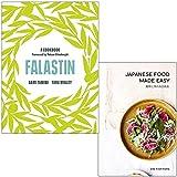 Falastin A Cookbook By Sami Tamimi, Tara Wigley & Japanese Food Made Easy By Aya Nishimura 2 Books Collection Set