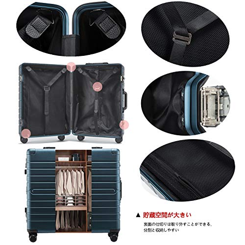 Vilgazz(ビルガゼ)『スーツケース(lgx-Al-8095)』