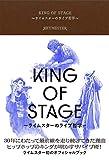 KING OF STAGE ~ライムスターのライブ哲学