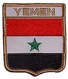 Jemen Flagge Patch & Pin Patch